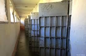 Tutukluluğa İtiraz Dilekçe Örneği